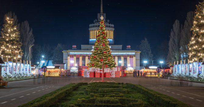 Куда пойти под Новый год: подборка новогодних событий
