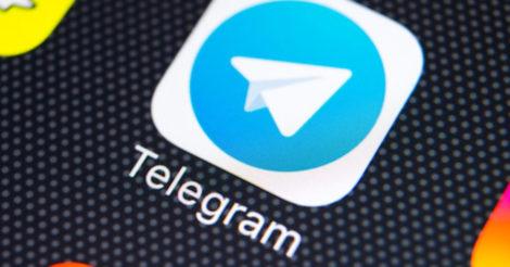 Telegram планирует монетизацию в 2021 году