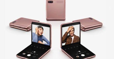 Де і коли дивитись шорічну презентацію Samsung Galaxy Unpacked 2021
