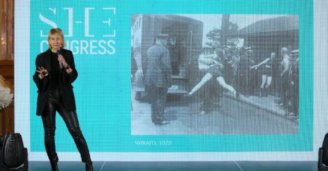 Ольга Руднева на SHE Congress: Cегодня — лучшее время быть женщиной