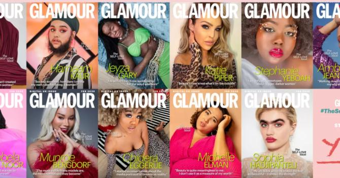 Британский журнал Glamour посвятил диджитал-обложку любви к себе