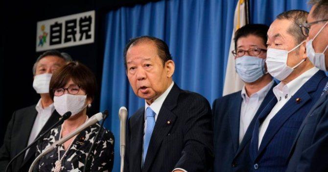 Женщинам Японии разрешили присутствовать на заседаниях парламента