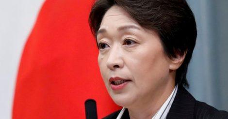 Главой оргкомитета Олимпийских игр в Токио стала женщина