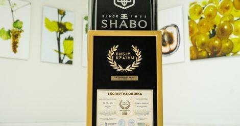 Компания SHABO стала «Выбором страны 2020»