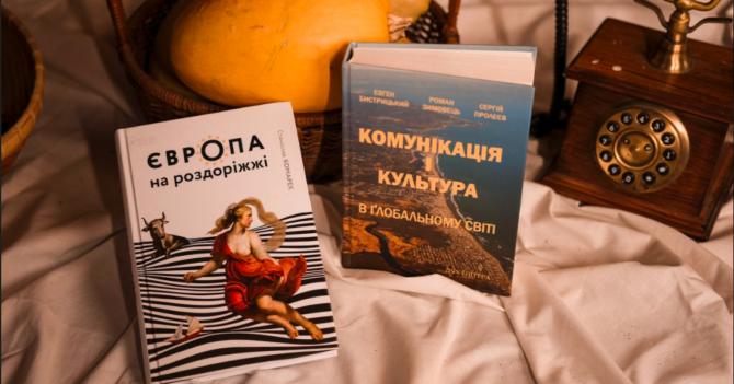 Всеукраинский рейтинг «Книжка року '2020» объявил лауреатов