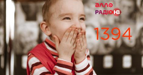 Перший в Україні Благодійний Радіомарафон на підтримку онкохворих дітей зібрав 280 тис. грн