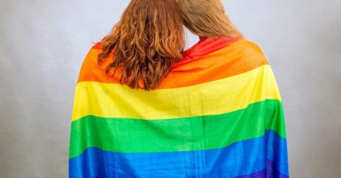У 2020 році нападів на ЛГБТ стало менше, але проблема ще не вирішена