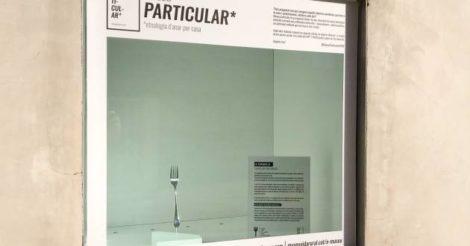 В Испании открыли музей одного предмета