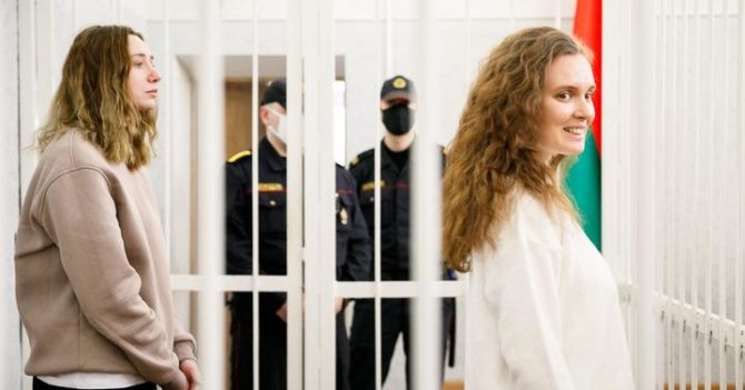 Белорусские журналистки осуждены на 2 года тюрьмы за стрим