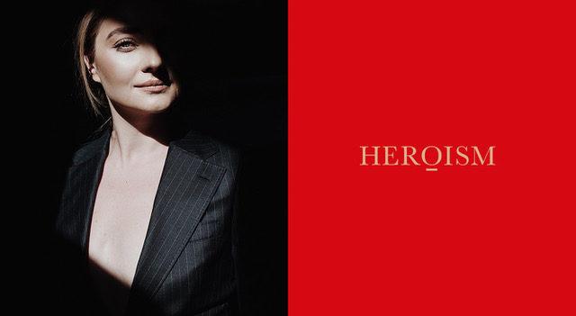 HEROISM: В Украине появятся bespoke-костюмы для женщин
