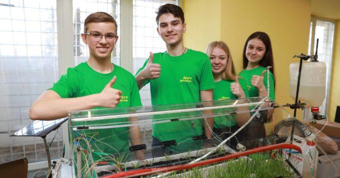 «Школа Техно»: на Донеччині визначили найкращих у створенні smart-рішень школярів