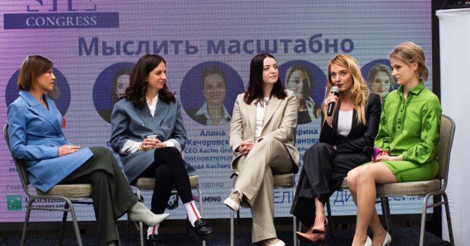Женское предпринимательство — невероятная сила в построении экономики