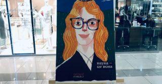 В ТРЦ Gulliver открылась художественная выставка «Наука - это она»