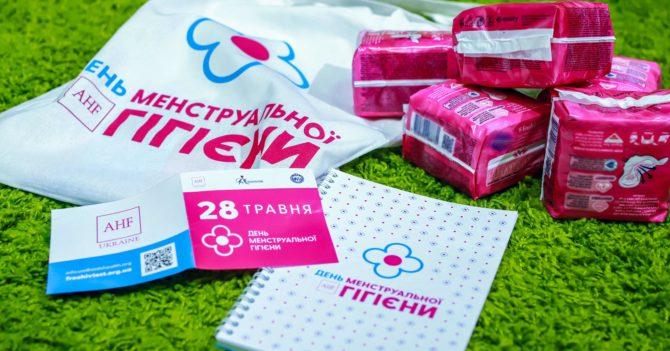 Кожна п'ята школярка в Україні пропускає заняття через відсутність можливості придбати засоби гігієни під час менструації