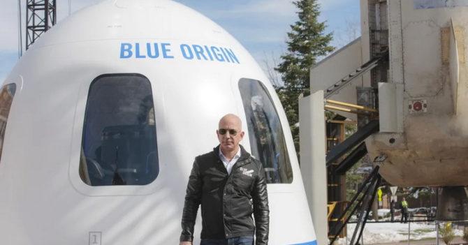 Джефф Безос и его компания Blue Origin будет продавать билет в космос на онлайн-аукционе