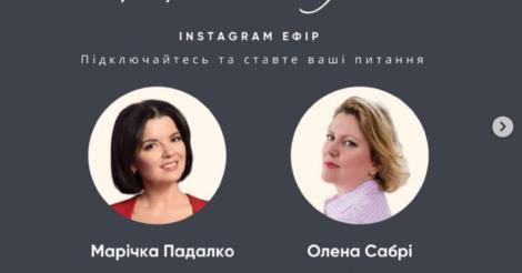 Телеведущая Маричка Падалко о том, как найти работу мечты и вырасти профессионально