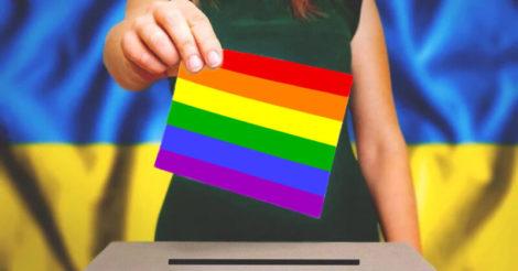В Грузии приняли соглашение о защите прав ЛГБТ-сообщества