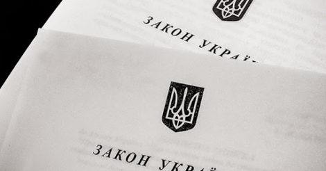 Верховная Рада Украины решила ввести уголовную ответственность за антисемитизм