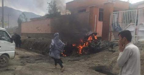 В Афганистане в ходе теракта на школу погибло 58 девочек