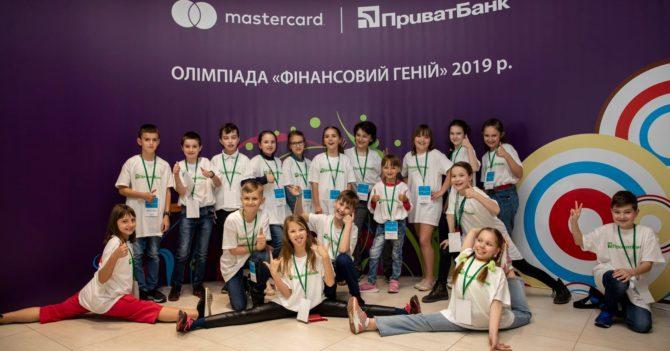 Фінансові генії: Хто вони, герої Олімпіади від ПриватБанку та Mastercard