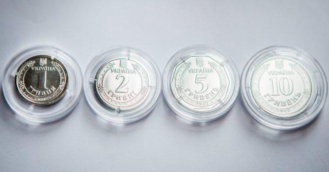 Нацбанк Украины изменит дизайн монет номиналом 1 и 2 гривны