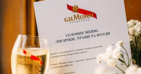 Лисички, трави та ягоди. Сезонне меню в ресторані DOM №10, створене разом з Mumm Champagne