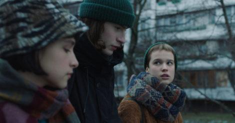 """Фильм """"Стоп-земля"""" от Екатерины Горностай можно будет посмотреть уже осенью"""