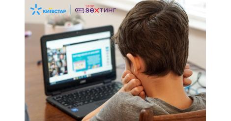 Какие опасности подстерегают мальчиков в интернете