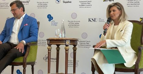 """11 первых леди и Нассим Талеб приедут в Киев 23 августа на саммит """"Мягкая сила в новой реальности"""""""
