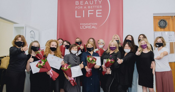 """L'Oréal Україна"" завершила 5-й сезон загальноосвітньої програми «Краса для всіх»"