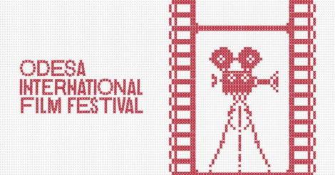 Одеський кінофестиваль-2021 оголосив програму. Що обов'язково варто подивитися