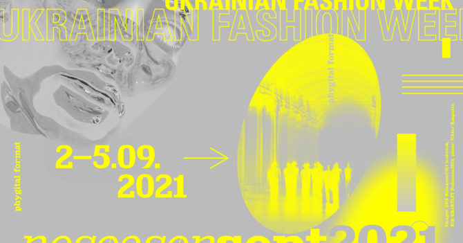 Начало нового сезона UKRAINIAN FASHION WEEK: noseason sept 2021