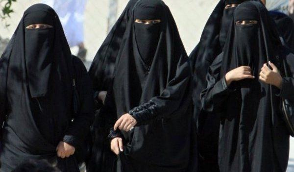 женщины Афганистана