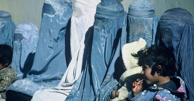 Талибан запретил женщинам заниматься спортом