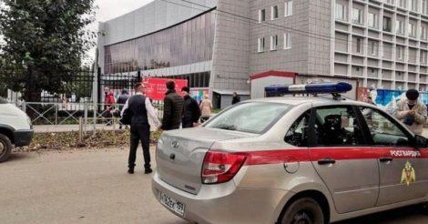 Стрельба в университете Перми: 8 погибших и десятки раненых