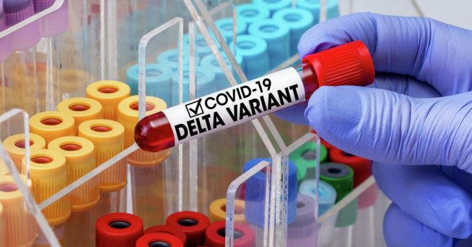 коронавирус штамм дельта