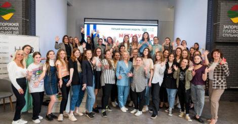 Как гиганты украинской металлургии развивают гендерное равенство: история Метинвест