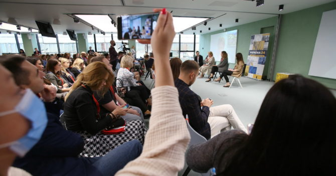 HR Wisdom Summit 2021: Що мотивуватиме людей працювати у компаніях у постковідному світі