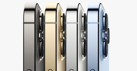 Презентация Apple: как выглядит новый iPhone 13