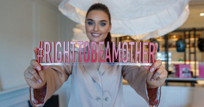 Молодость, материнство или корона: Поменяются ли правила отбора участниц конкурса красоты «Мисс Мира»