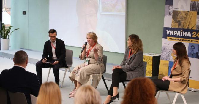 Рівність, жінки 45+ та декретні відпустки: Як гендерний баланс впливає на прибуток компаній, розповіли спікери HR Wisdom Summit-2021
