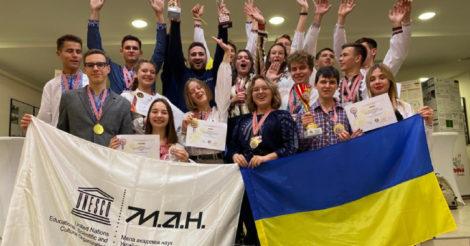 Украинские школьники и студенты получили 18  медалей на международном конкурсе научных изобретений
